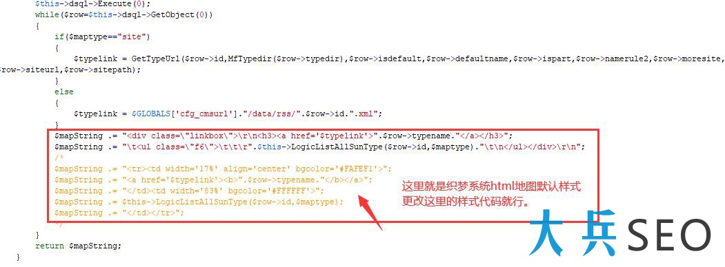 sitemap.class.php的代码