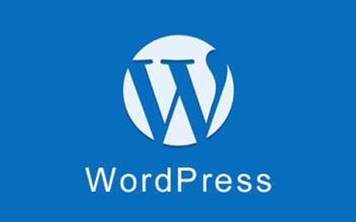 Wordpress建站系统