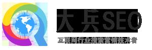 大兵SEO优化logo图标