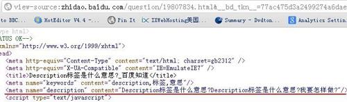 网站description描述