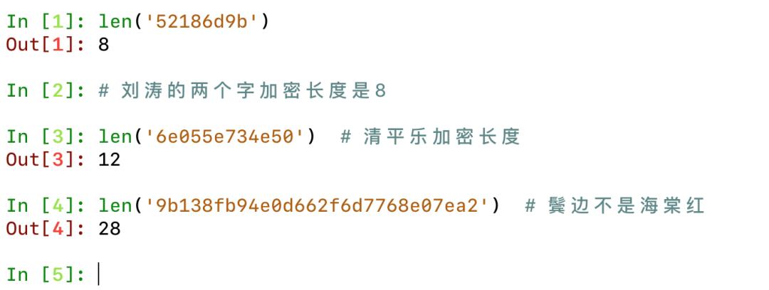网易的tag链接加密页面