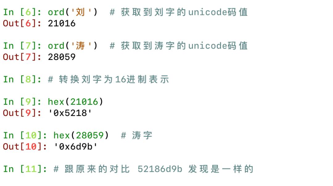 16进制加密的tag页面