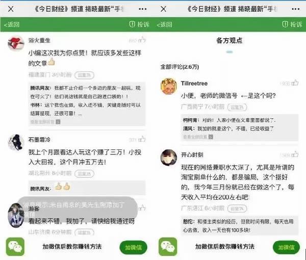 假视视觉中国现身说法、实例验证