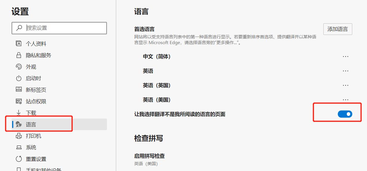 使用谷歌浏览器翻译