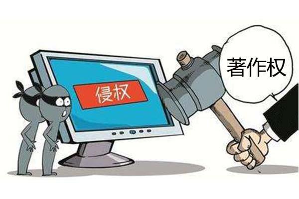 图片版权问题