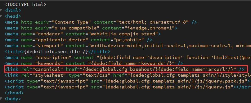 织梦获取当前URL地址代码