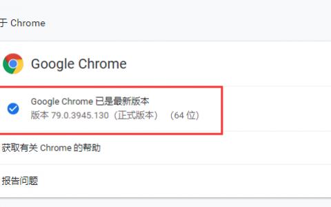 解决谷歌浏览器不显示WWW,HTTP或HTTPS的方法步骤