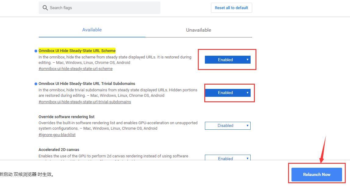 Chrome不显示www的解决方法