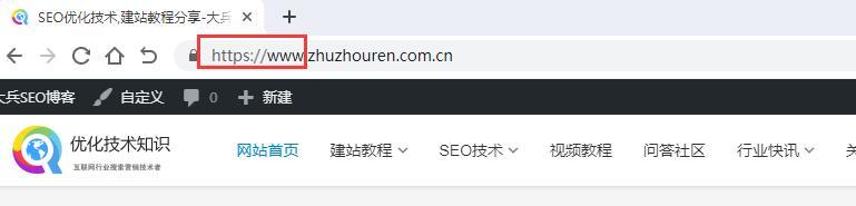 Chrome显示www的解决方法