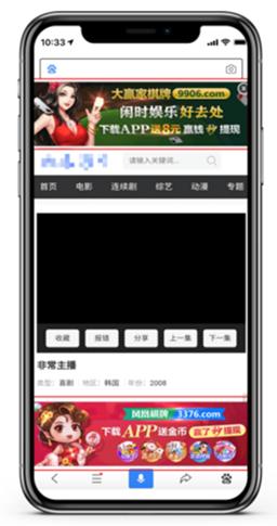 页面中禁止出现赌博类、非法广告内容