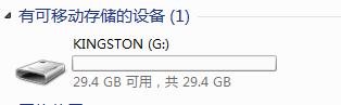 U盘已经被清空了,格式是NTFS了