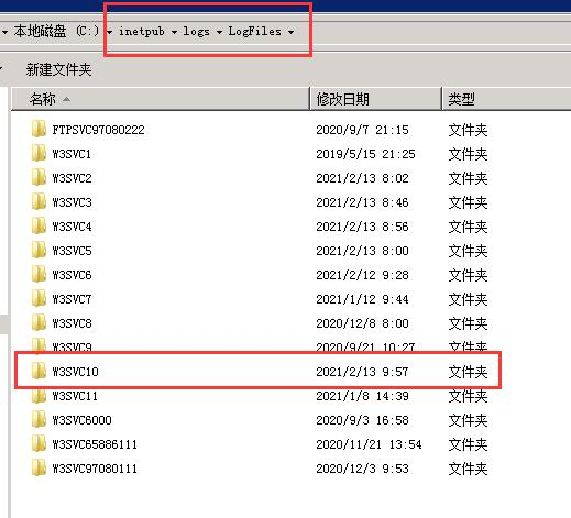 Windows系统IISweb服务器网站日志