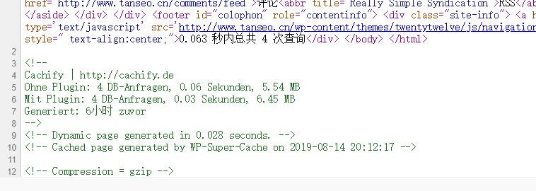 经过一系统加速优化后,网页加载毫秒时间
