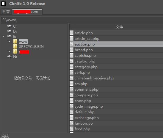 """植入""""coon.php""""木马程序文件"""