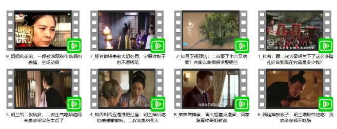 b站的视频下载保存在本地电脑中