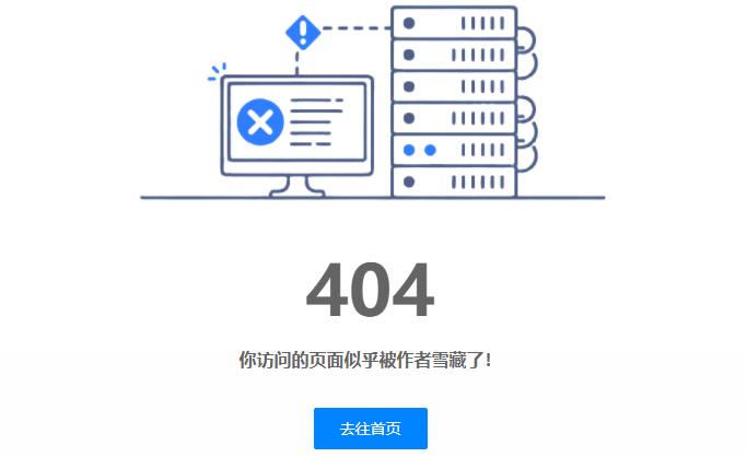404 not found错误