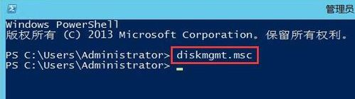 打开cmd运行输入框,输入diskmgmt.msc