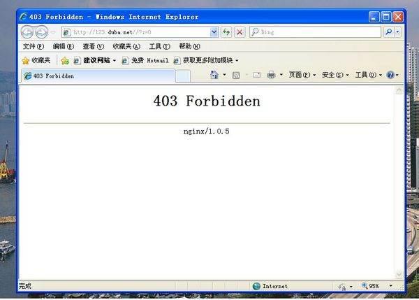 网页出现403 forbidden错误