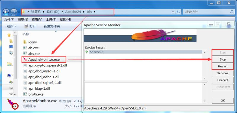 通过Apache自带的管理窗口进行启动和关闭