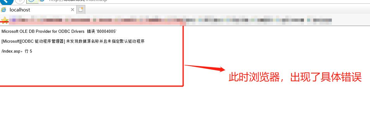 刷新浏览器,出现具体错误提示