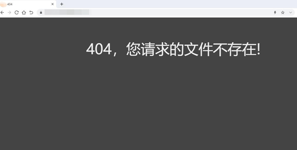 宝塔面板默认404错误页面