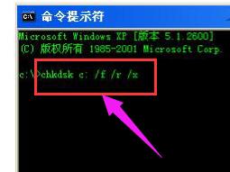 DOS命令提示符窗口