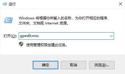 "输入""gpedit.msc"""
