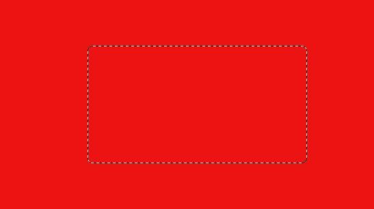 圆角矩形选区