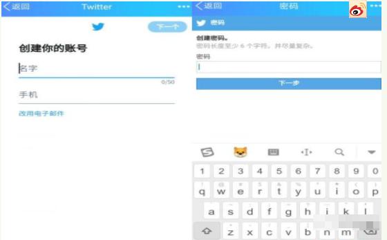 手机注册推特twitter帐号