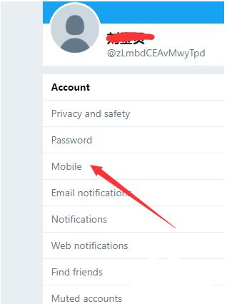 绑定推特Twitter帐号手机号