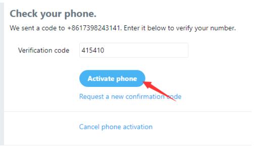 填写入推特Twitter帐号绑定的手机号码