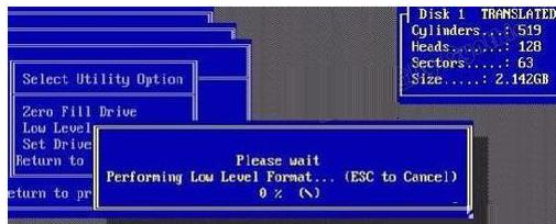 开始进行硬盘的低级格式化