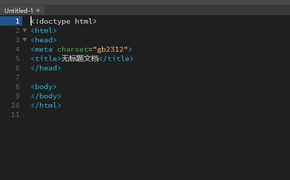 需要修改编码的网页文件