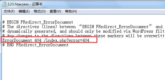 htaccess文件的url重写规则