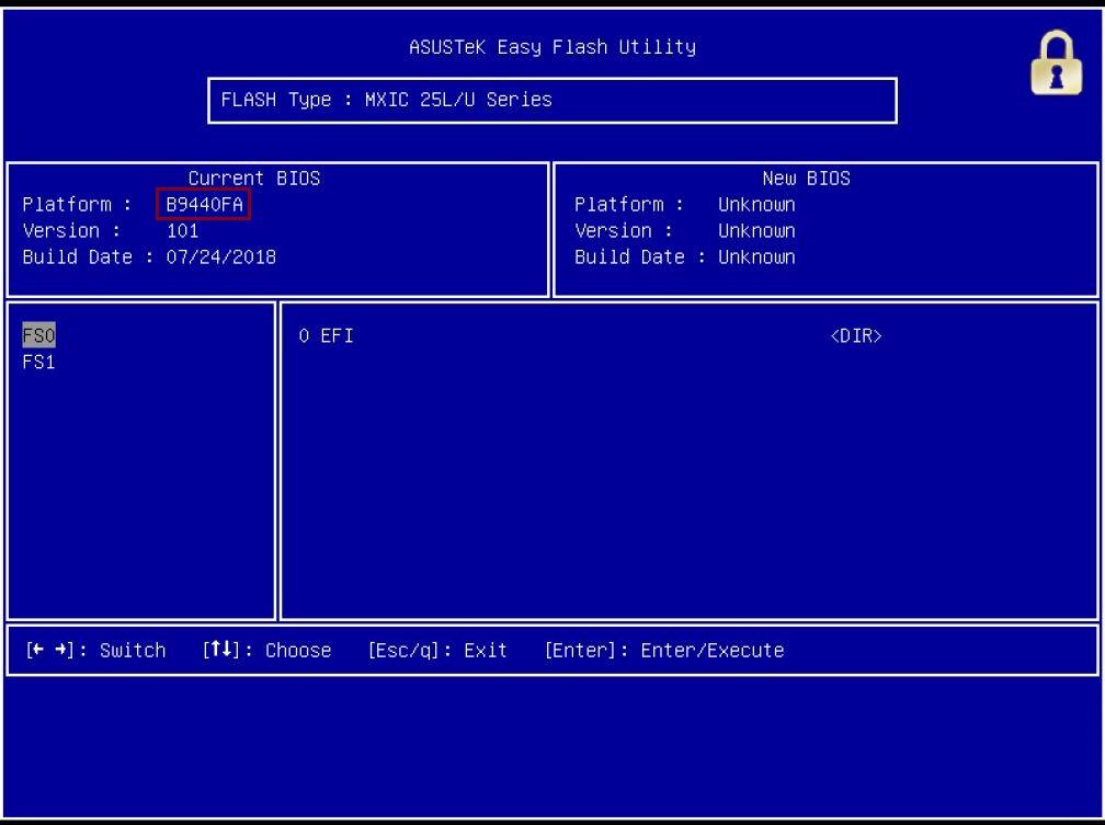 笔记本电脑BIOS中型号信息