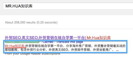 Description标签对英文网站站内优化作用