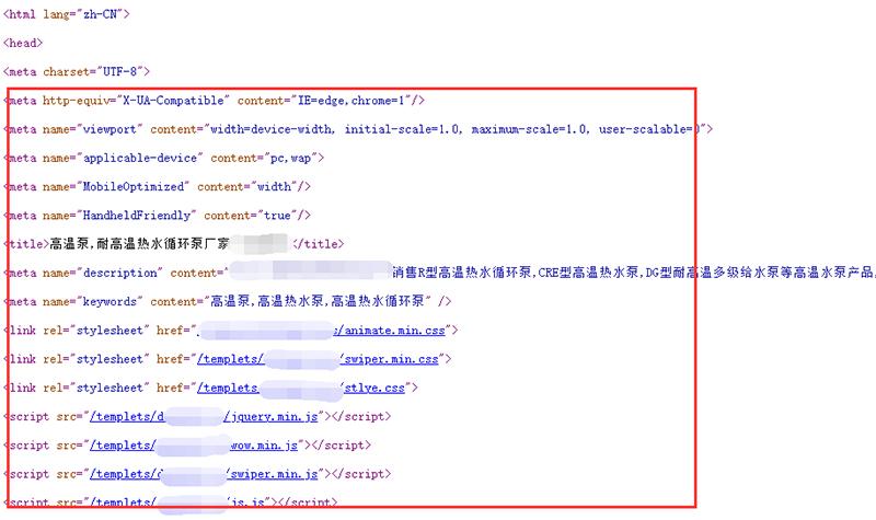 查看网站html代码页面有没有恢复正常