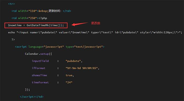 修改前的织梦dedecms程序article_edit.htm文件