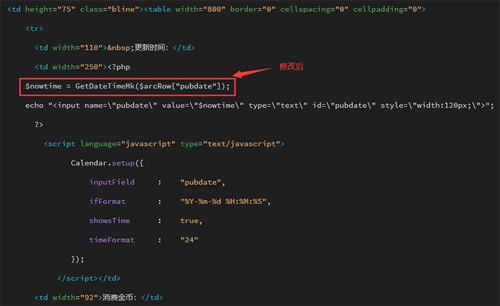 修改后的织梦dedecms程序article_edit.htm文件
