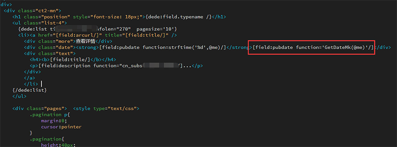 修改织梦dedecms前台列表页模板时间调用代码