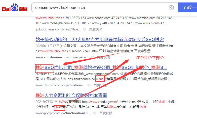 domain命令