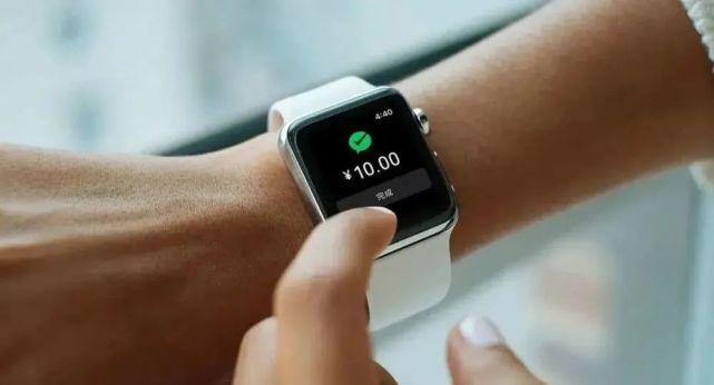 使用Apple Watch支付