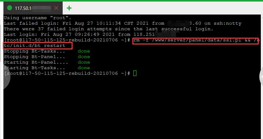 在堡塔SSH终端手动输入清除SSL命令