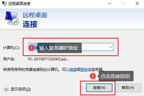 输入阿里云ECS服务器公网IP地址