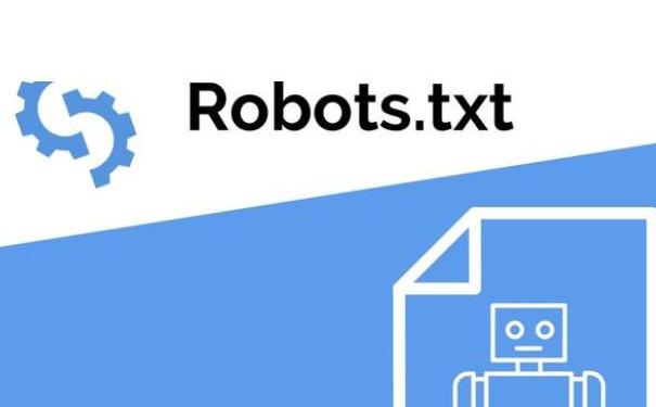 网站robots文件
