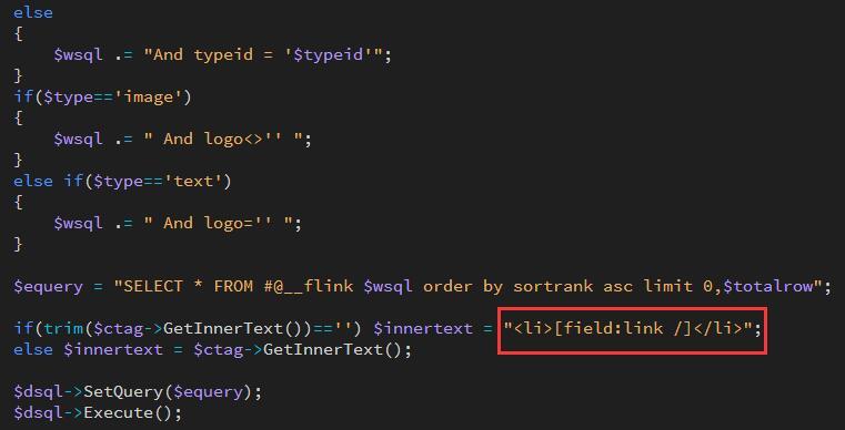编辑织梦dedecms样式文件flink.lib.php