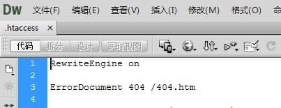 Apache服务器404页面设置